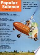 Ιουλ. 1970
