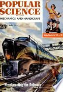Ιουλ. 1951