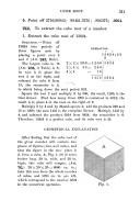 Σελίδα 311