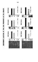 Σελίδα 869