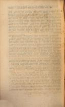 Σελίδα 75