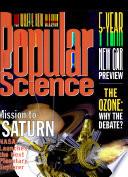 Οκτ. 1997