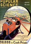 Μαρ. 1932
