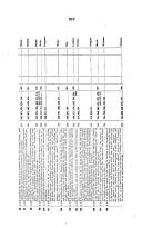 Σελίδα 819