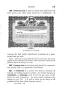 Σελίδα 193