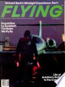 Μάιος 1982