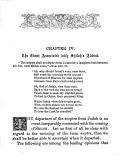 Σελίδα 85