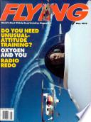 Μάιος 1993