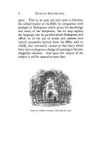 Σελίδα 6