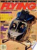 Φεβ. 1995
