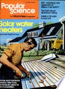 Μάιος 1976