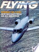 Ιουλ. 1991