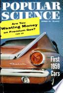 Οκτ. 1958