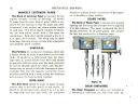 Σελίδα 32
