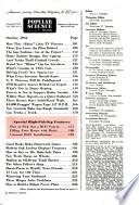 Οκτ. 1954