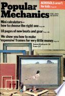 Φεβ. 1973
