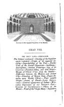 Σελίδα 334