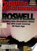 Ιουλ. 1997
