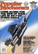 Ιουλ. 1992