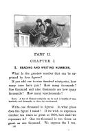 Σελίδα 161
