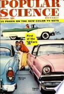 Οκτ. 1955