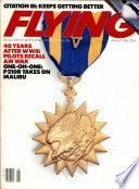 Αυγ. 1985