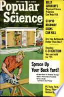 Μάιος 1965