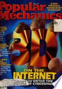 Απρ. 1996