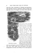 Σελίδα 4