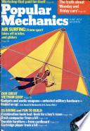 Ιουν. 1972