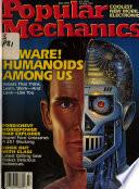 Ιουλ. 1995