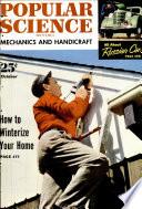 Οκτ. 1951