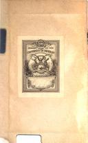 Σελίδα 3196