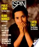 Σεπτ. 1989