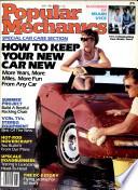 Μάιος 1986