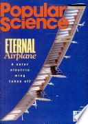Απρ. 1994