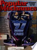 Οκτ. 1996