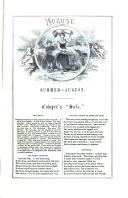 Σελίδα 245