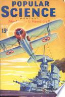 Ιουλ. 1940