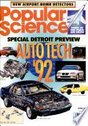 Οκτ. 1991