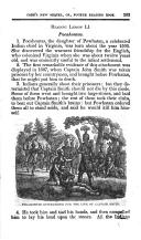 Σελίδα 203