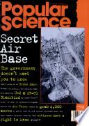 Μαρ. 1994