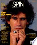 Οκτ. 1985