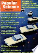 Ιουλ. 1972