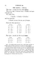 Σελίδα 24
