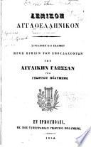 books.google.gr