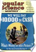 Ιουλ. 1925
