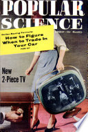 Αυγ. 1958