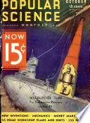 Οκτ. 1932