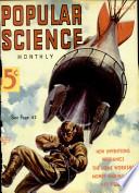 Αυγ. 1938